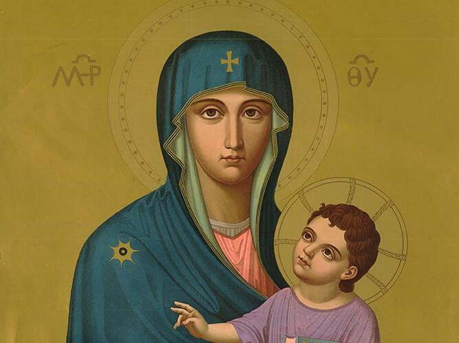 U službi Ljubavi s Majkom Divnom
